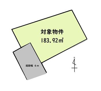 真備町川辺(清音駅) 550万円 土地価格550万円、土地面積183.92m<sup>2</sup>