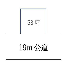 二島5(二島駅) 980万円 土地価格980万円、土地面積175.83m<sup>2</sup>