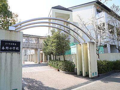 東武野田線「七里駅」利用、整形地埼玉県さいたま市見沼 小学校さいたま市立 春野小学校まで898m