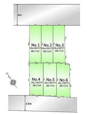 [世田谷区深沢5丁目の宅地分譲] NO.2区画 全6区画の街並み。