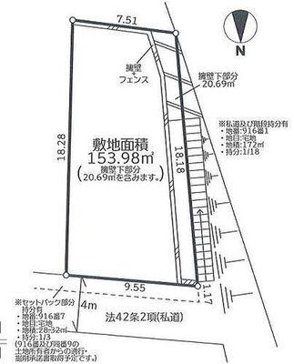 横浜市戸塚区東俣野町_売地