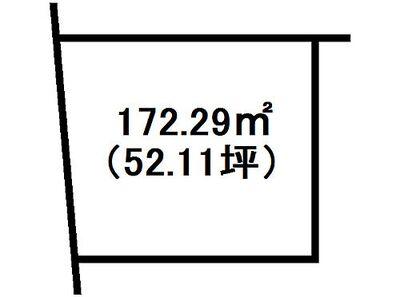 上竜尾町 売土地