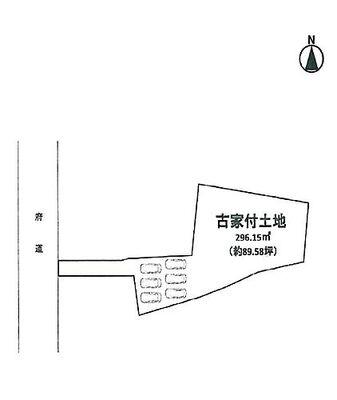 堺市中区土師町