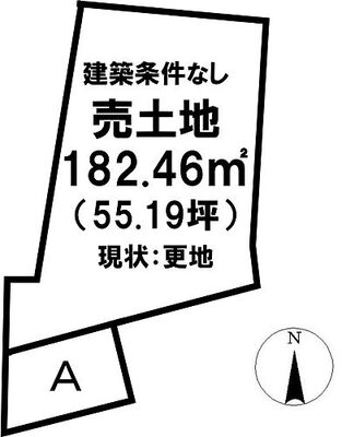 帝塚山南5丁目 売土地