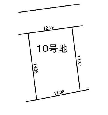 売土地 高月町落川11区画
