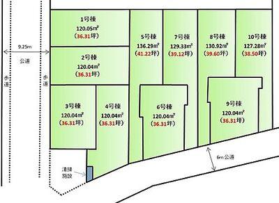 稲荷3丁目分譲地 区画図