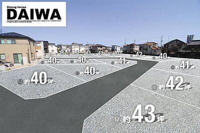 [ DAIWA ] 明石市二見町福里 耐震等級3×制震 全棟標準仕様 現地(造成イメージCG加工)