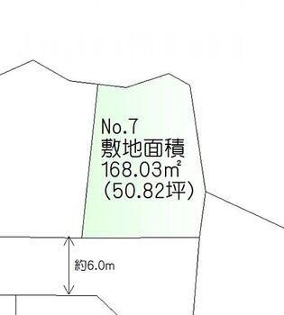 上谷刈字羽黒山 建築条件なし No.7