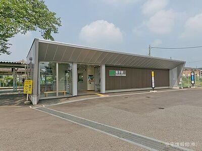 八高線「金子」駅 距離240m