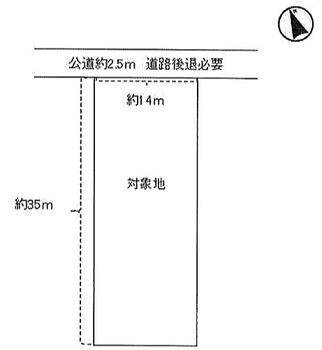 原之郷 建築条件無し売地 区画図