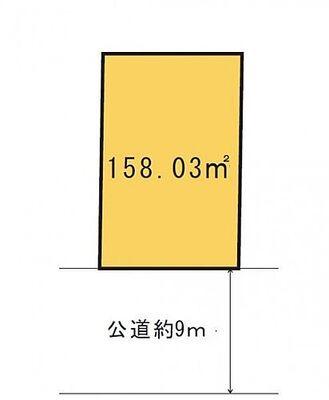 土地48坪超 建築条件ありません 二本松3