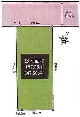 中央区水郷田名2丁目 お好きなハウスメーカーで建てられます