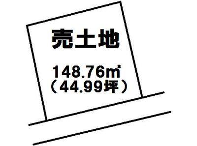 福井町大西 売土地