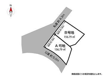 売地 北九州市小倉南区横代東町 A号地 ●全2区画の建築条件付きの売地♪イシンホームの建築条件付き♪