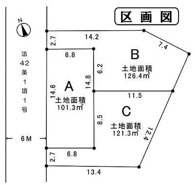 豊田駅歩13分 全3区画-C号棟