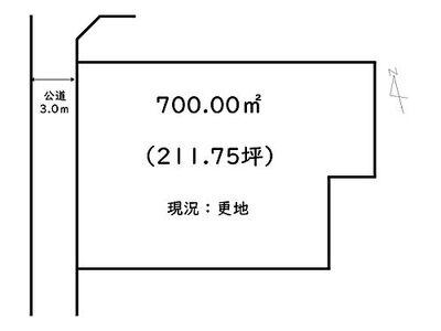 姫路市北平野奥垣内/売土地