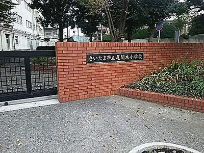 売地 緑区大間木第8 小学校さいたま市立尾間木小学校まで1924m