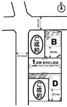 建築条件なし売地 松戸市古ケ崎3丁目 17期