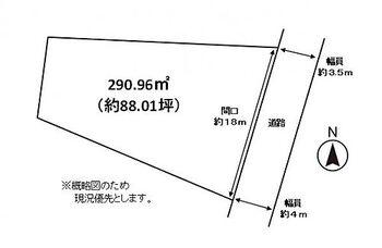 小倉北区篠崎2丁目売地 概略図