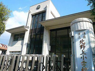 海南市七山・土地・55814 【小学校】北野上小学校まで2351m