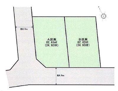 府中市緑町3丁目 A区画 24.92坪