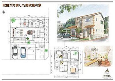 御津町赤根下川 売土地 ◆ご予算に合わせた建築プランのご提案させていただきます♪