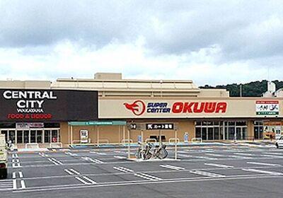 スーパーセンターオークワセントラルシティ和歌山店まで1186m