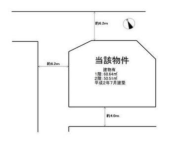 奈良市富雄川西1丁目 三方の道路に囲まれた角の土地。