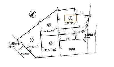 甘沼 建築条件付き 4区画 全4区画 建物はフリープランです