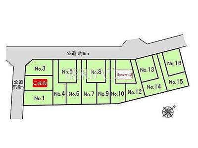 多摩市関戸6丁目 15号地 建築条件付売地 全体区画図 【多摩市関戸6丁目】