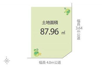 所沢市上安松 土地 区画図
