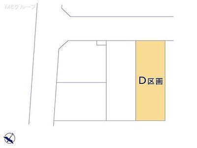 桶川市大字下日出谷(土地)D D区画 図面と異なる場合は現況を優先