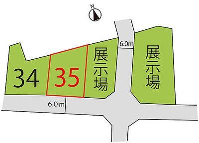 「ユニテノオンガエシ」始まります東根市大字蟹沢 区画35