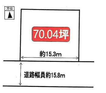 加古川市新神野3丁目 土地 約70坪です。