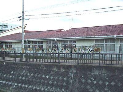 西辻2期 11号地 忍海幼稚園