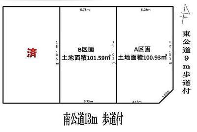 川口市戸塚東1丁目 全3区画 売地 B区画 区画図