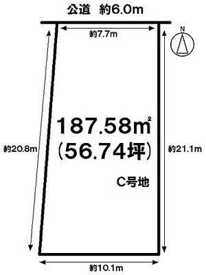 売土地 一宮市浅井町字江森 C区画 全3区画 C区画