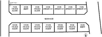 売土地 網干区田井分譲地14区画