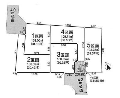 土地 関沢第6 全5区画 2区画 緑豊かな住環境が魅力です