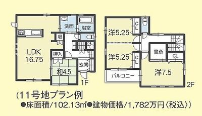 姫路市大津区平松 11号地プラン例