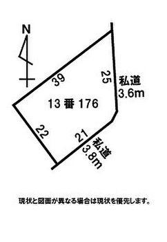 男鹿市船川港南平沢字越名坂 土地 配置図