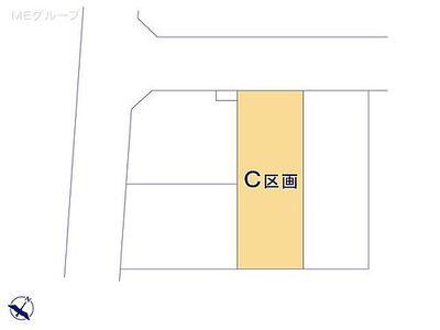 桶川市大字下日出谷(土地)C C区画 図面と異なる場合は現況を優先