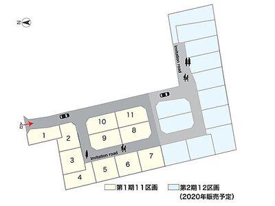 フジケン LiCOTT TOWN安城市今池町 区画図