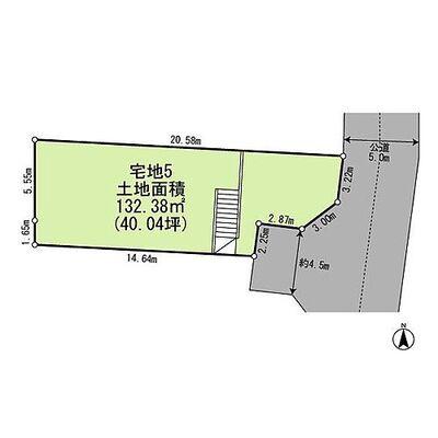 東有馬 土地 宅地5 間取り:建築条件付き売地 土地132.38平米(約40.04坪) 全6区画の開発分譲地 都市ガスです