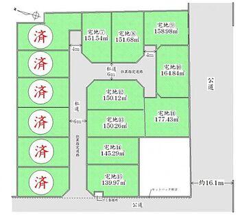 柴田町大字船岡字東原町 宅地14 全体区画図 建築条件なし土地