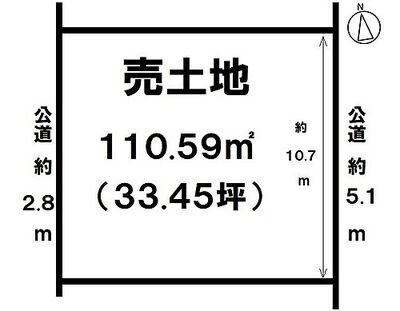 売土地 稲沢市祖父江町甲新田イ六