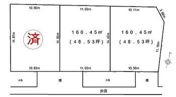 加古川市西神吉町岸(全3区画)中央区画 土地 中央区画