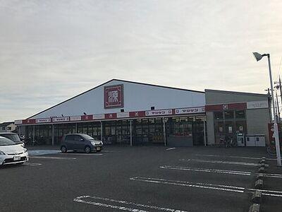 松源木ノ本店まで1195m