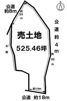 半田市旭町 【 売土地 】3方向が道路に面した開放感のある525.46坪 詳細はお問い合わせください