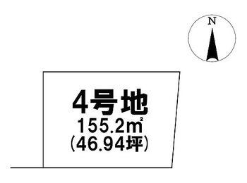 分譲地 倉敷市水江 4号地/2区画
